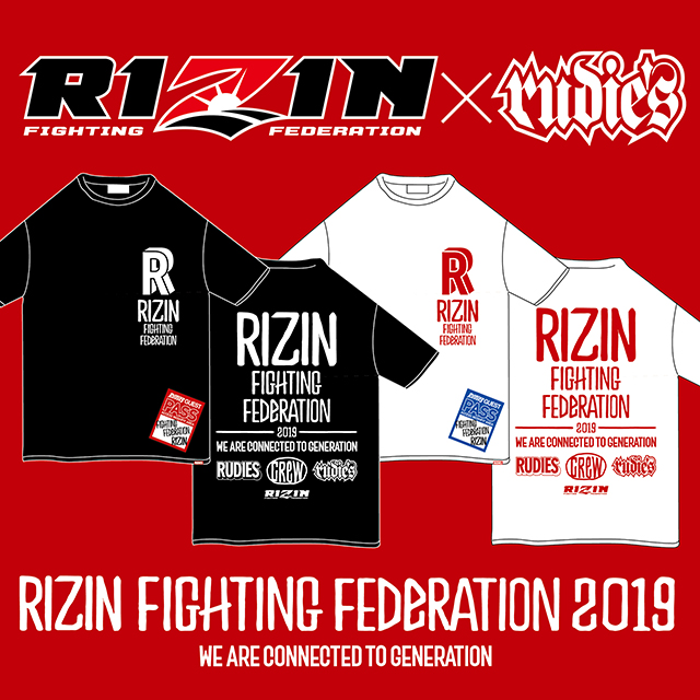 RIZIN_pop.jpg