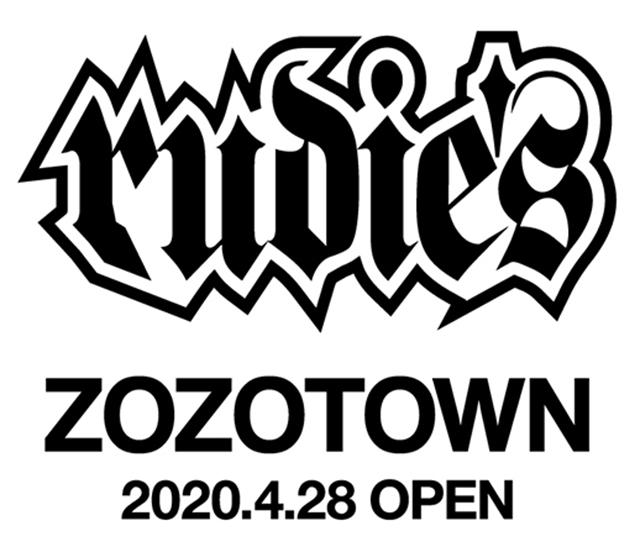 zozotown_open.jpg