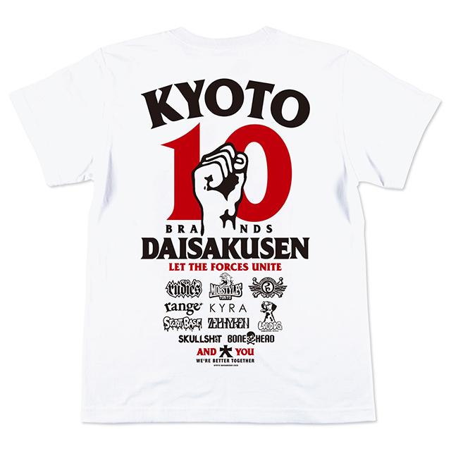 kyoto_05.JPG
