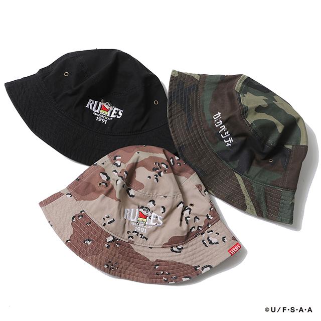 item_hat.JPG