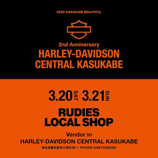 Harley davidson_rudies_01.jpg