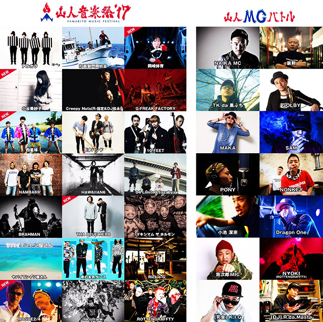 YAMABITO_02.jpg